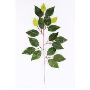 Umelá vetva čerešňa vhodná na aranžovanie a dekorovanie 18 listov, dĺžka 62 cmMateriál: plast