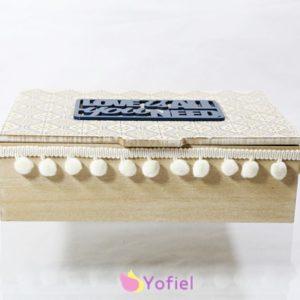 BOHO drevená krabička / šperkovnica Drevená krabička na drobnosti alebo šperky s nápisom a vzormi. Boho / etno štýl.